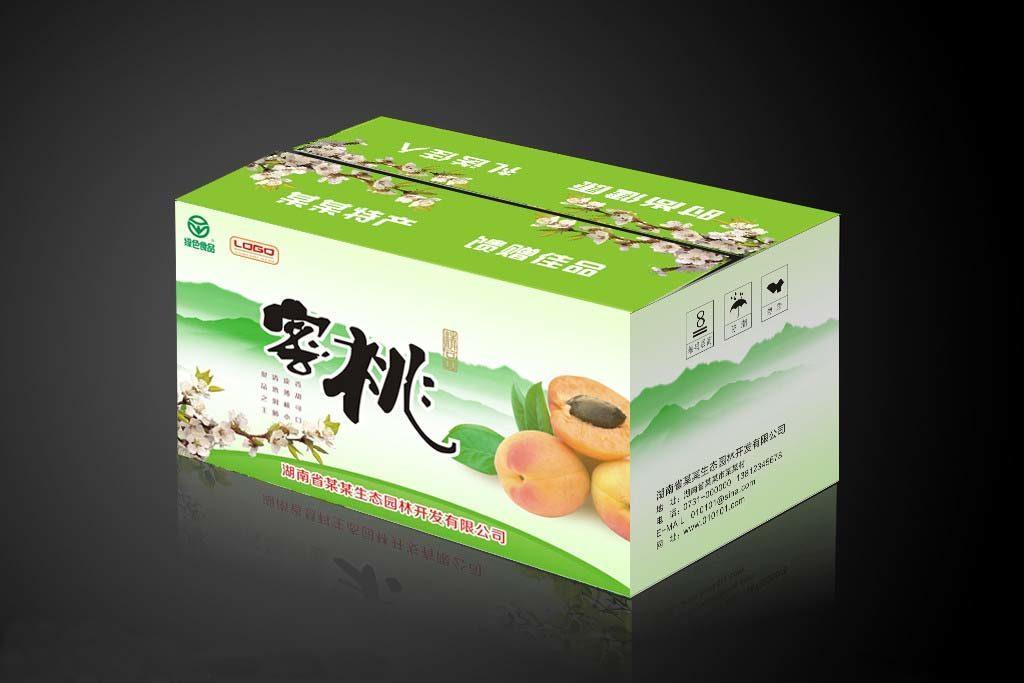in hộp giấy đựng trái cây theo yêu cầu