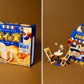 hộp giấy đựng bánh kẹo giá rẻ